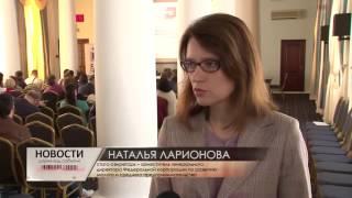 Севастопольским предпринимателям представили интернет-ресурс «Портал бизнес-навигатора»