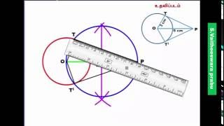 how to solve the radius of a circle when said circle is externally tangent to two other circles Definitions of problem_of_apollonius, synonyms, antonyms, derivatives of problem_of_apollonius, analogical dictionary of problem_of_apollonius (english.
