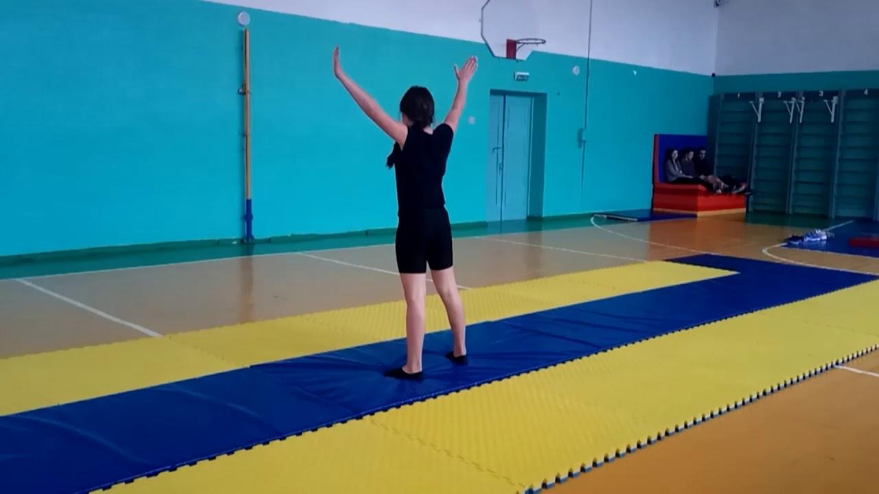 Олимпиада по физре 7 класс что надо делать