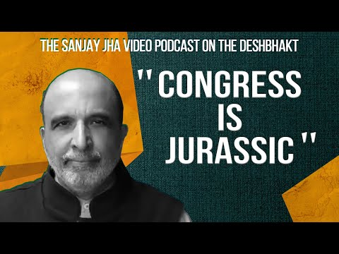 'Congress is Jurassic'