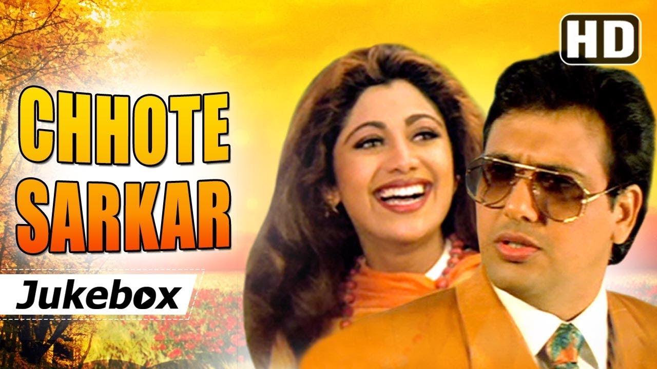 Chote sarkar movie hd video song download