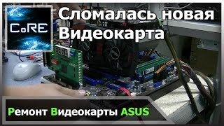 видео Видеокарта GeForce GTX 760
