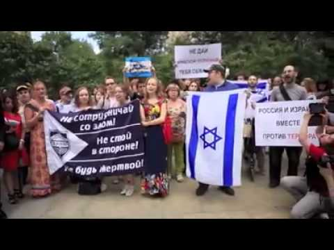 Russian citizens sing the Israeli anthem