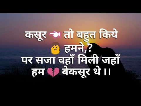 Emotional Heart Touching Love Status Quotes Youtube