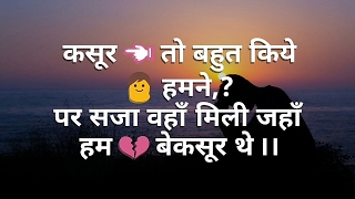 Emotional Heart Touching Love Status Quotes