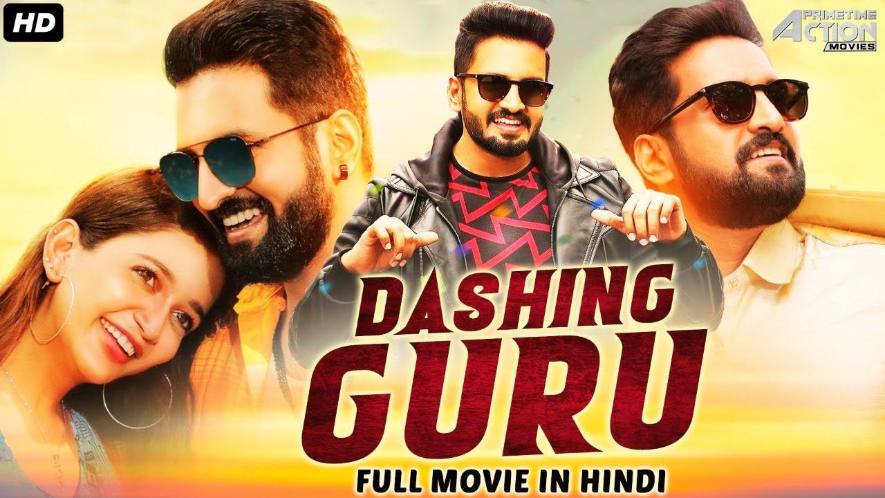 DASHING GURU - Superhit Full Action Movie Hindi Dubbed | Hindi Dubbed Full Action Romantic Movie