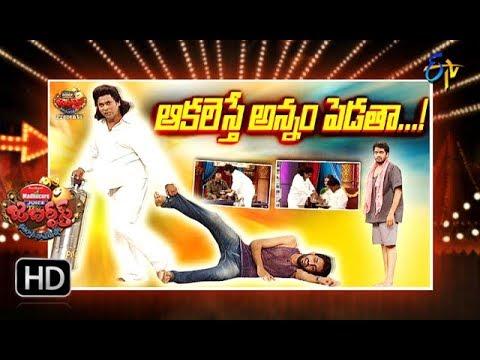 Jabardasth   25th October 2018   Full Episode   ETV Telugu