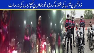 Dolphin Force Beat Citizen Openly on Public Road!!