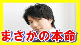 【関連動画】 小林麻央さん、市川海老蔵にござりまする。で今を語る htt...