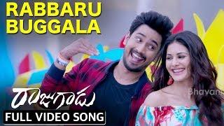 Raju Gadu Movie Full Video Songs | Rabbaru Buggala Ramachilaka Full Video Song | Raj Tarun