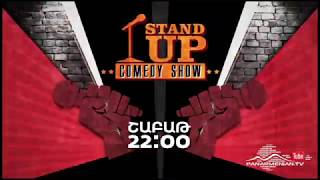 Stand Up , Թողարկում 1, Շաբաթ 22:00
