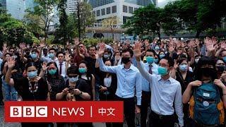 香港示威:市民遊行抗議警察開槍射擊學生- BBC News 中文