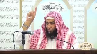 منهج السالكين وتوضيح الفقه في الدين ج 4 - المحاضرة الثالثة