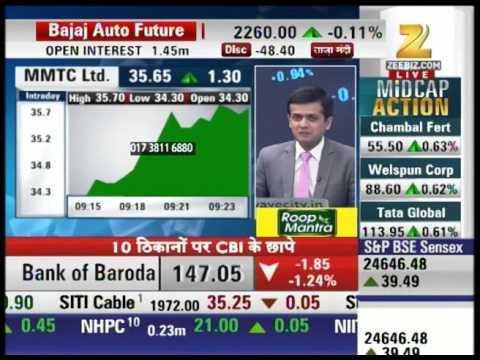 Expert analysis on Coal India stocks : First Trade