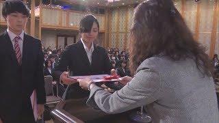 【2018/04/10】http://www.ehime-np.co.jp/ 学校法人愛媛学園(愛媛県松...
