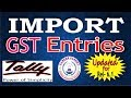 Import goods under GST in Tally ERP 9 Part-45|GST Import Goods with custom Duty Entry Tally Rel 6.1