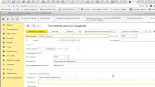 Как внести средства в уставный капитал  Внесение средств из кассы на расчетный счет Нюансы(, 2016-12-06T10:41:11.000Z)
