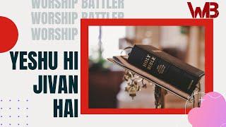 Yeshu Hi Jivan  Audio Video  Hindi Christian Song Worship Battler