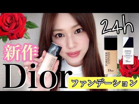 Dior新作ファンデ✨フォーエヴァーアンダーカバーは24時間キープ力!?