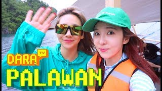 DARA TV |DARA in PALAWAN #ep.5 ???? ??? ???? MP3