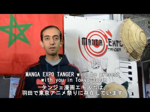 Message from the organizer in Morocco to HAF in Tokyo
