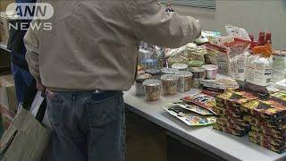 コロナ困窮者に年末年始の食料を無料配布 横須賀市(2020年12月24日) - YouTube
