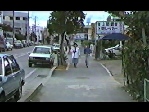 A Day on the Streets of Nago   Dec 1986