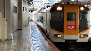 近鉄京都駅 賢島行き特急(V04)入線