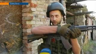 ВСУ установили контроль над селом Вольное Луганской области