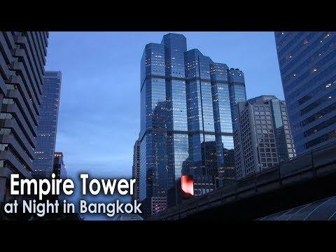 Empire Tower at Night in Bangkok