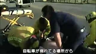 アメリカの警察24時はちょっとスケールが違う 「職務質問編」 thumbnail