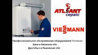 Viessmann Vitopend 100 WHE0 Промывка первичного теплообменника,замена анода Viessmann Vitocell 100