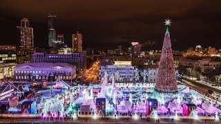 Ледовый Городок Екатеринбург 2017!С Новым Годом!