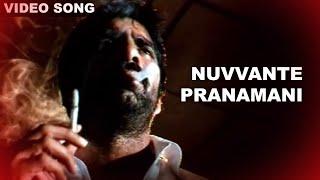 Nuvvante Pranamani || Naa Autograph Sweet Memories || Ravi Teja,Bhoomika,Gopika || Volga Musicbox