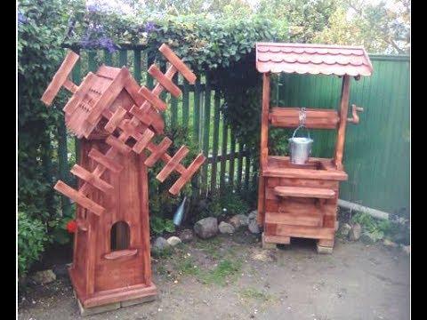 Мельница и колодец своими руками,  дэкор и дизайн садового участка 1 часть