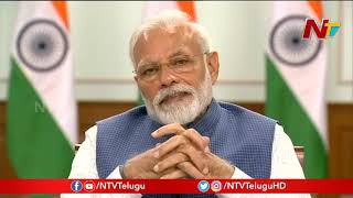PM Modi To Share A Video Message Over Lockdown Today | NTV