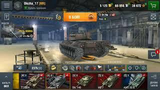 """Ивент """"Путь война"""" на Type 59. Реально ли пройти? WoT Blitz."""