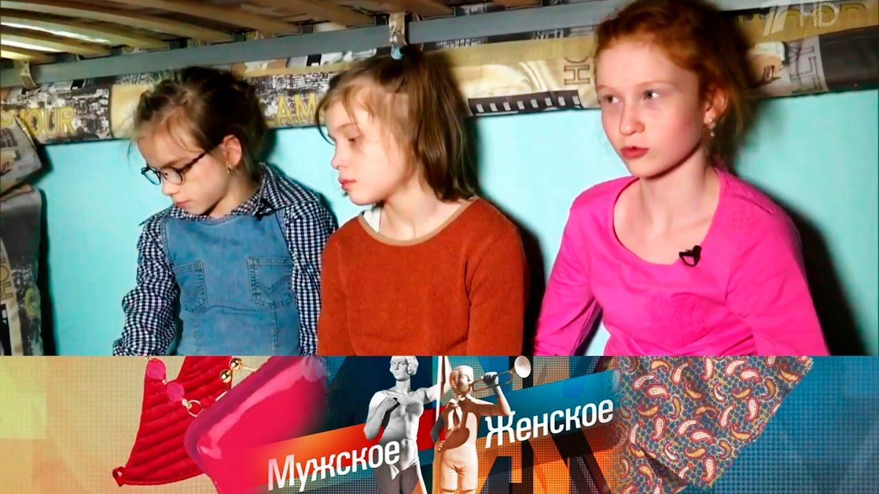 Мужское  Женское  Ужасы вМосейцево Часть 1Выпуск от19042017