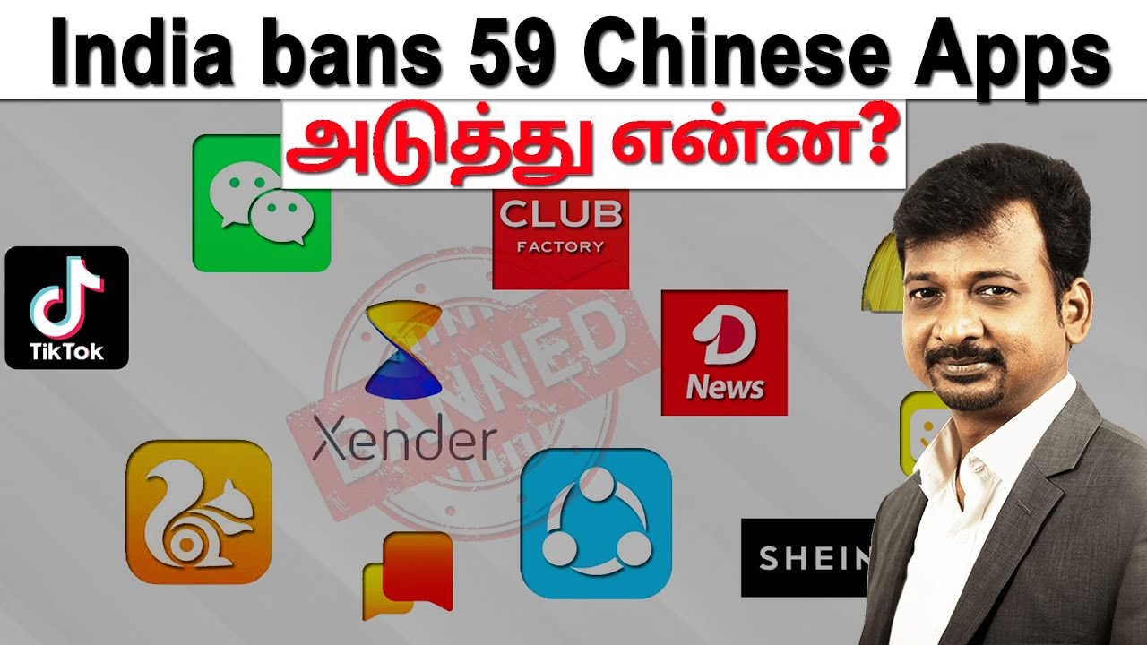 India bans 59 Chinese Apps-அடுத்து என்ன? | Israel Jebasingh | Tamil