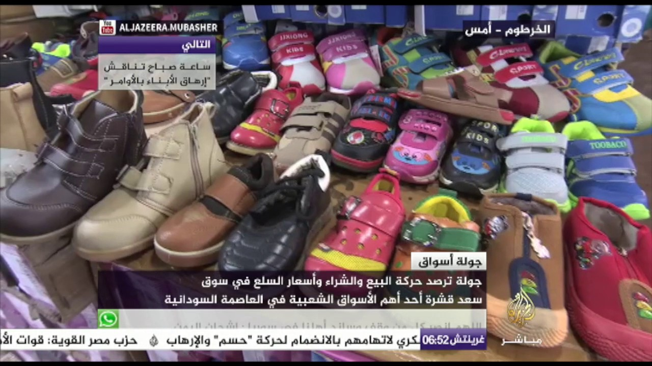 2303c392d حركة البيع والشراء في سوق سعد قشرة أحد أهم الأسواق الشعبية في الخرطوم