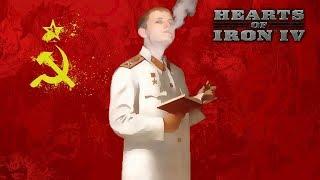 СРСР проти посиленого на максимум Рейху. Елітна складність + Expert AI 4.0 ХОИИИ (стрім)