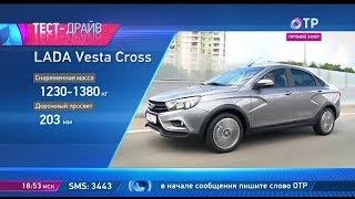 видео Рубрика: Авто | Полезный сайт