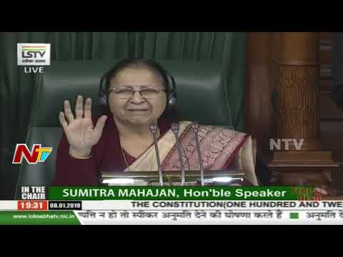 MP Supriya Sule Welcomes Cental EBC Reservation Bill | Parliament Winter Session 2019 | NTV