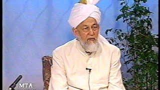 Urdu Tarjamatul Quran Class #249 Ha Mim Al-Sajdah 52-55 Al-Shura 1-10