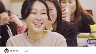 오산간호학원 소개영상