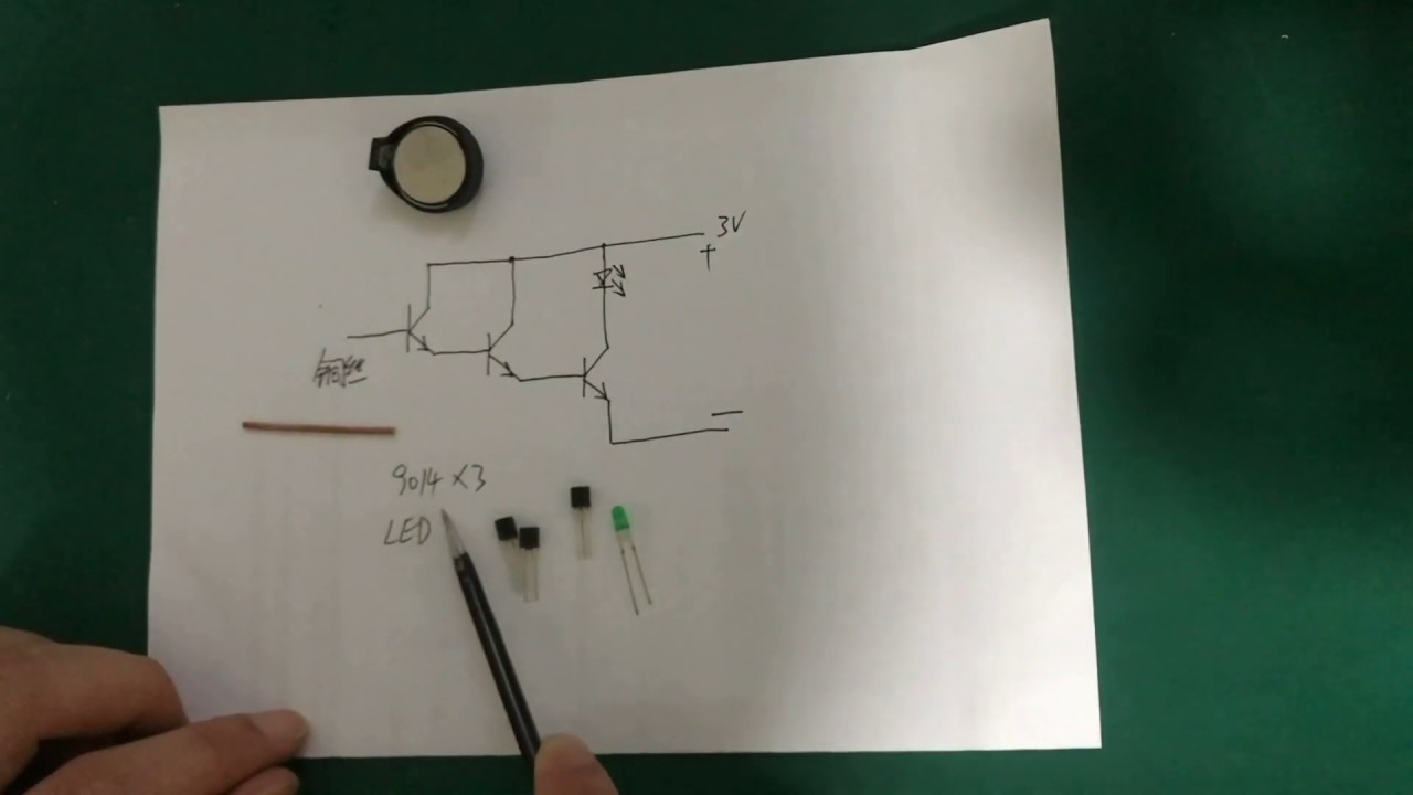 How To Build Broken Charger Connection Alarm Circuit