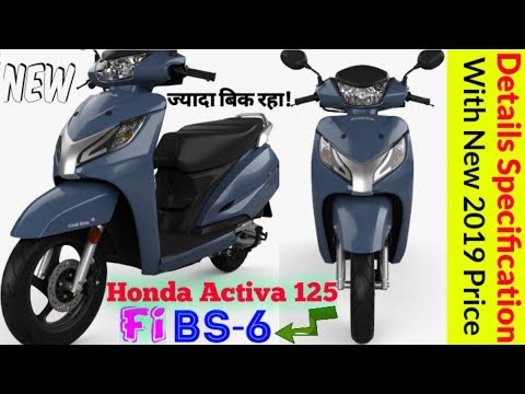 Honda Activa 125 Fi BS6 Details specification with New Price | Mileage | Engine | Break