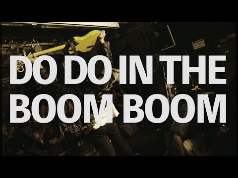 SIX LOUNGE -  「DO DO IN THE BOOM BOOM」 Music Video