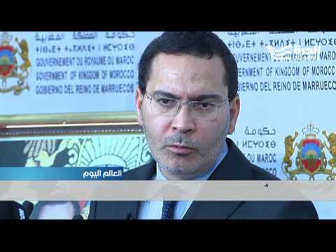 منظمة العفو الدولية تنتقد استخدام القوة ضد محتجي جرادة في المغرب والحكومة تصف الانتقاد بغير المنصف
