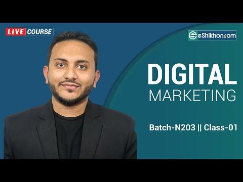 Digital Marketing Bangla Tutorial For Beginners   নতুনদের জন্য ডিজিটাল মার্কেটিং কোর্স   C-01 B-203